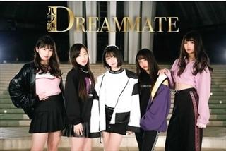 0302 ハラ塾DREAMMATE_R.jpg