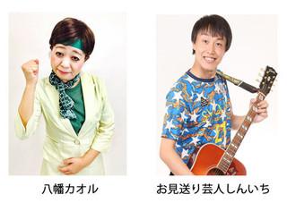 08 25 kaze 天下無敵の爆裂ライブ (2).jpg